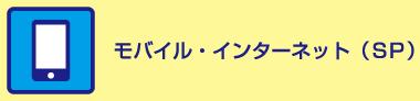 北海道札幌市ミルクハウスのオンラインショッピング
