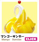 北海道札幌市のソフトクリーム屋 ミルクハウスの白いチーズソフトクリーム